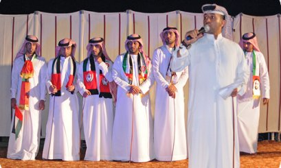 AAU Marks the 41st UAE National Day