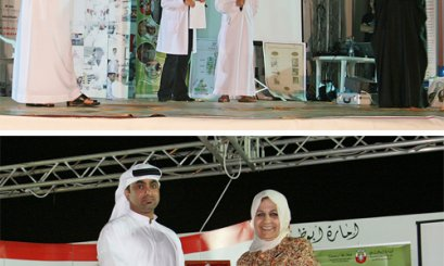 AAU and Al Ain Municipality Mark World Diabetes Day