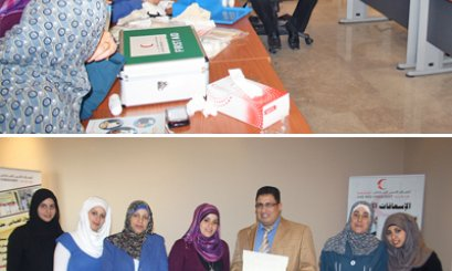 AAU and Red Crescent Organize First Aid Cours