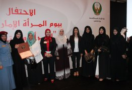 Faculty members participation at the Emirati Women's Day - AD Campus