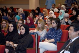 AlAin University, Al Ain, Abu Dhabi, AAU, New students, students, freshmen, greeting, welcoming