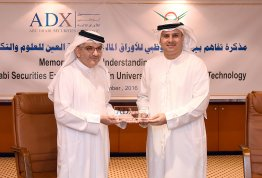 Al Ain University Signs MOU With ADX