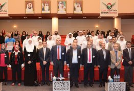 Alumni Annual Meeting - Abu Dhabi Campus