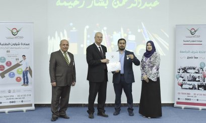 AAU President Honored Distinguished Students