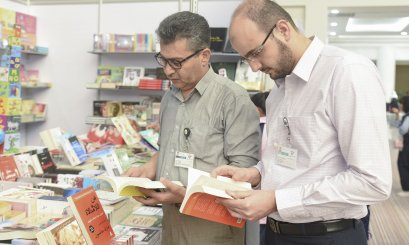 """Khalifa"" Library organize a Scientific Visit to Al Ain Book Fair"