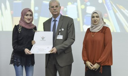 AAU President honors distinguished students
