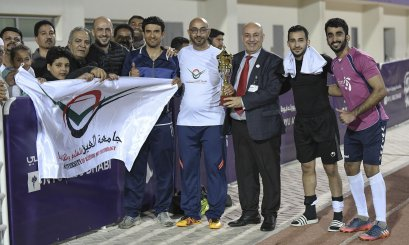 AAU team won the First Place in AD Inter-Universities League