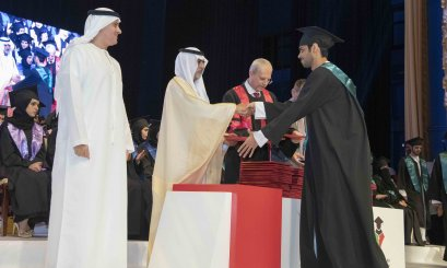 Nahyan Bin Mubarak attends the Year of Tolerance batch graduation at AAU