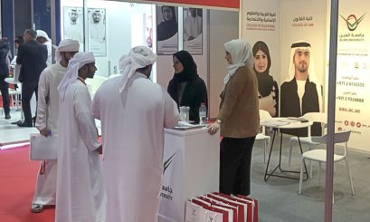 Al Ain University participates in the 14th edition of Tawdheef