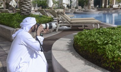 "Photography Competition Gathered AAU Students at ""Al Ain Rotana"""