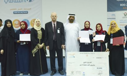 HE Bin Rakad honours the winners of the 6th Scientific Excellence Competition
