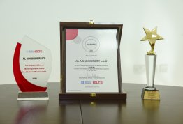 AAU Won 3 Awards from the British Council