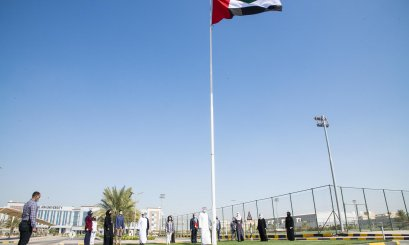 Al Ain University renews loyalty to the wise leadership by celebrating the Flag Day
