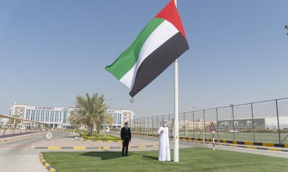 Al Ain University marks the Commemoration Day