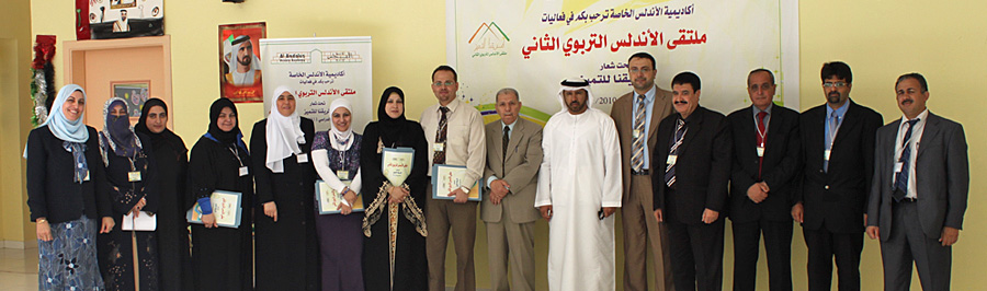 AAU Faculty Members Refereeing at Al Andalus Educational Forum